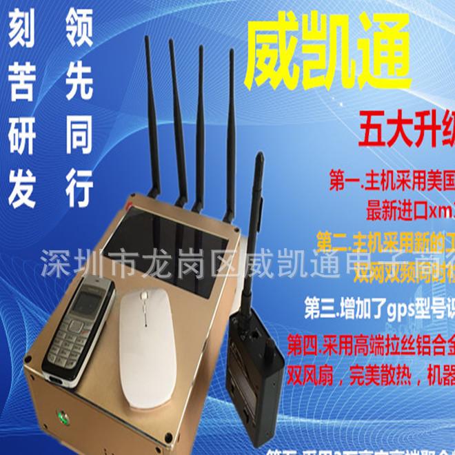 gps定位探测器 gps信号探测器