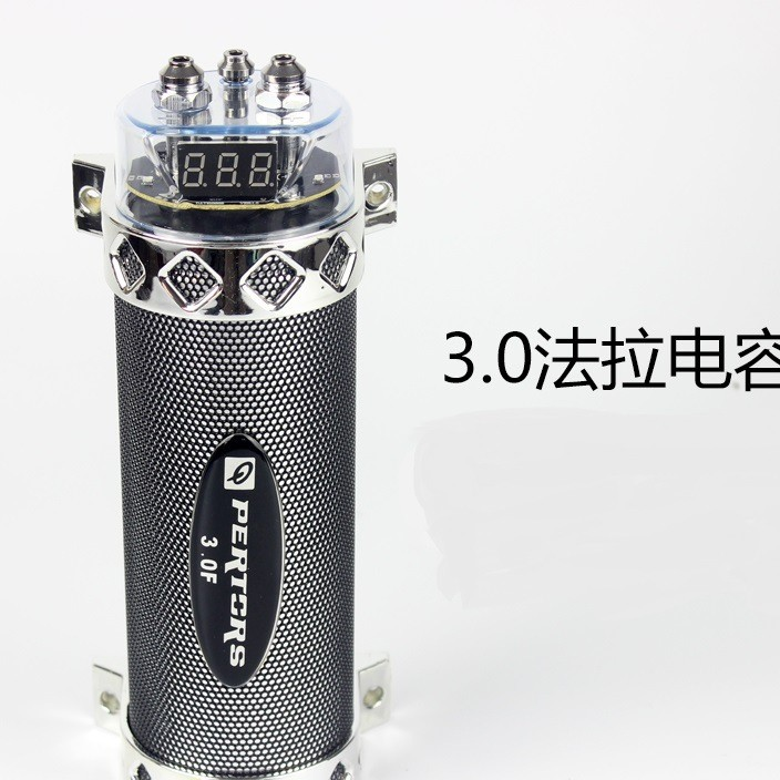 3法拉汽车电容器音响电容超大容量功放蓄电器稳压器3.0带灯数显