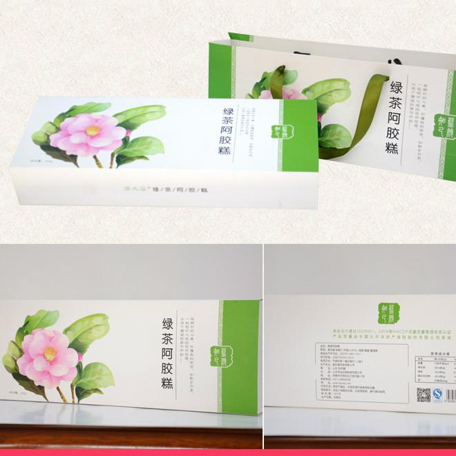 阿胶糕包装盒 绿茶阿胶糕牛皮纸盒 简约手提袋
