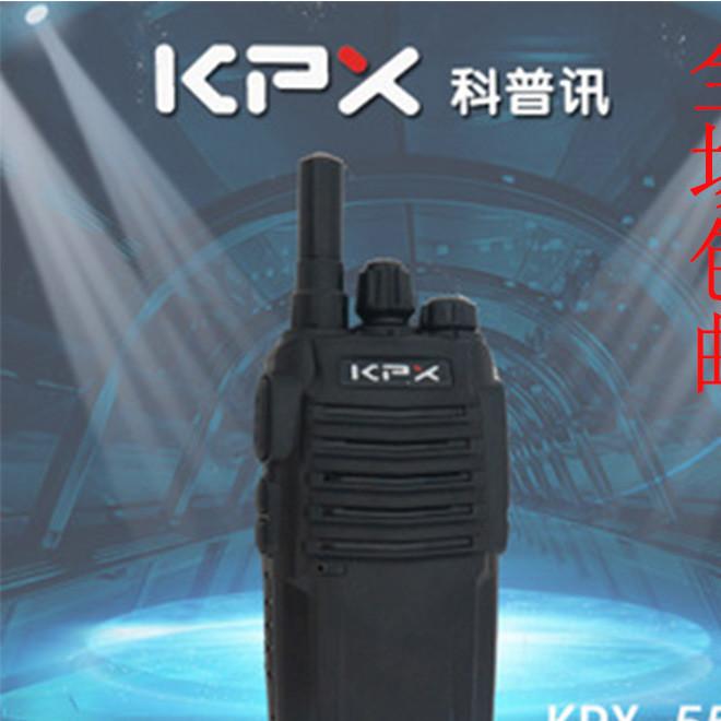 科普讯KPX手持迷你民用插卡 全国无距离限制大功率对讲机厂家直销
