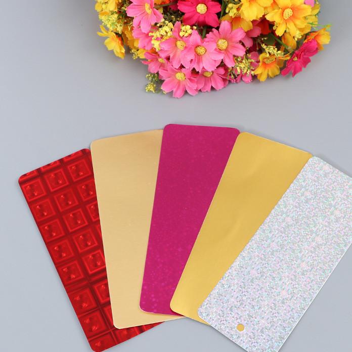 专业生产供应 铝箔卡纸 金银卡纸 PET镭射卡纸 品质保证