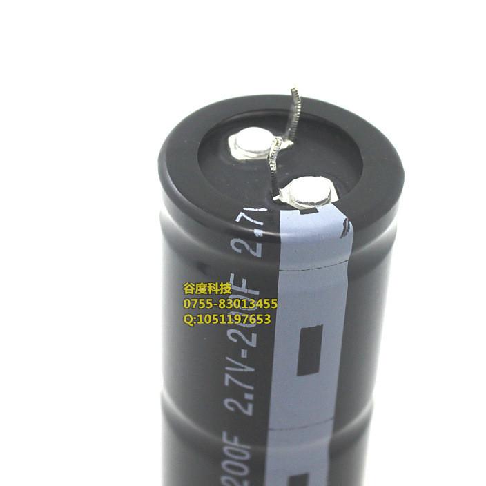 谷度|法拉电容 2.7V 200F 圆柱式 2R7207 厂家直销