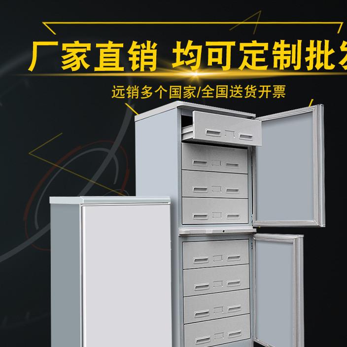防潮光盘防磁柜档案电磁屏蔽柜防磁音像光盘防火录像软盘存放柜子