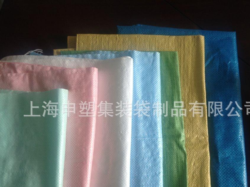 各种颜色的编织袋