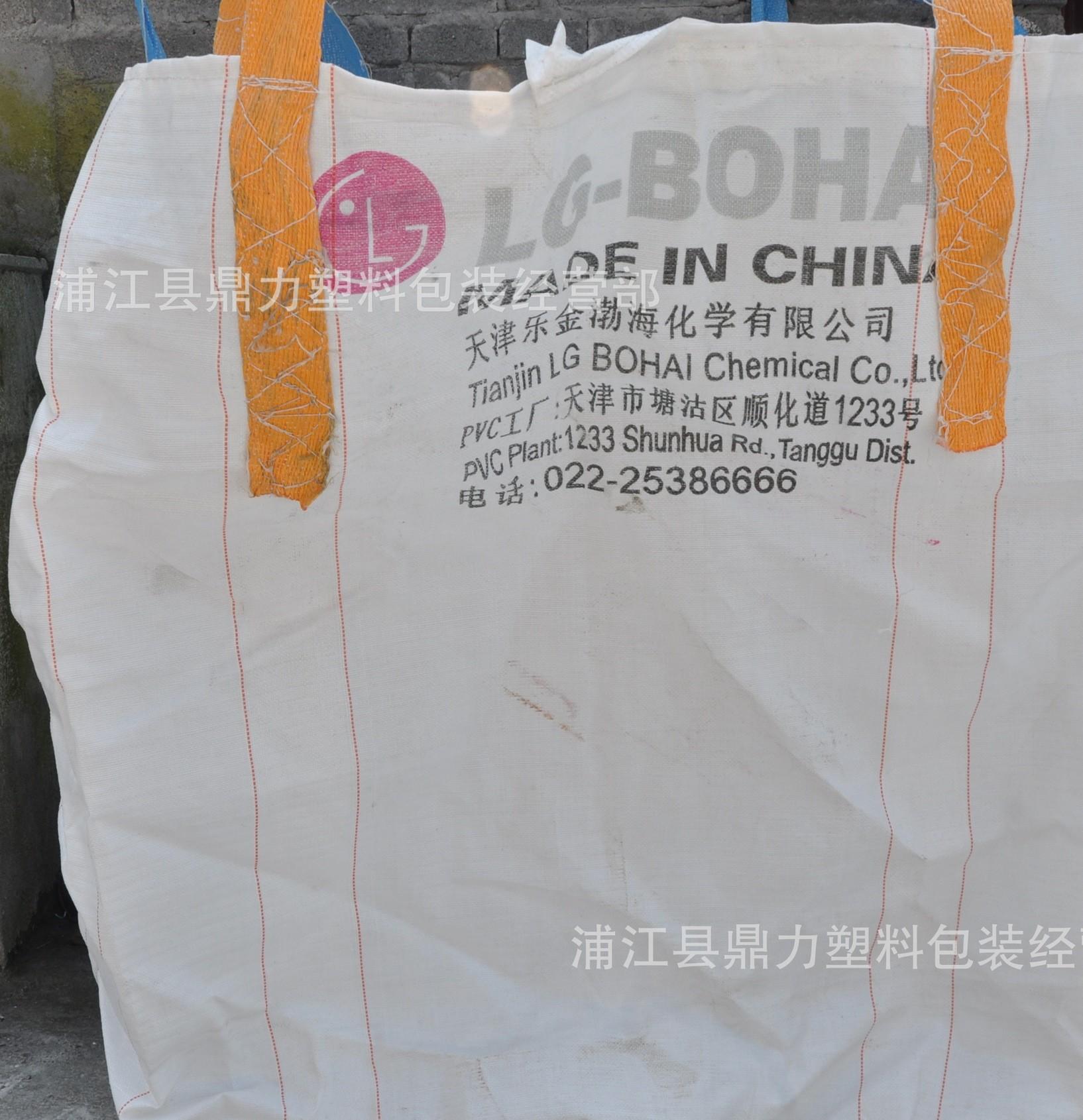 低价供应敞口吨袋、改装二手吨袋、库存吨袋