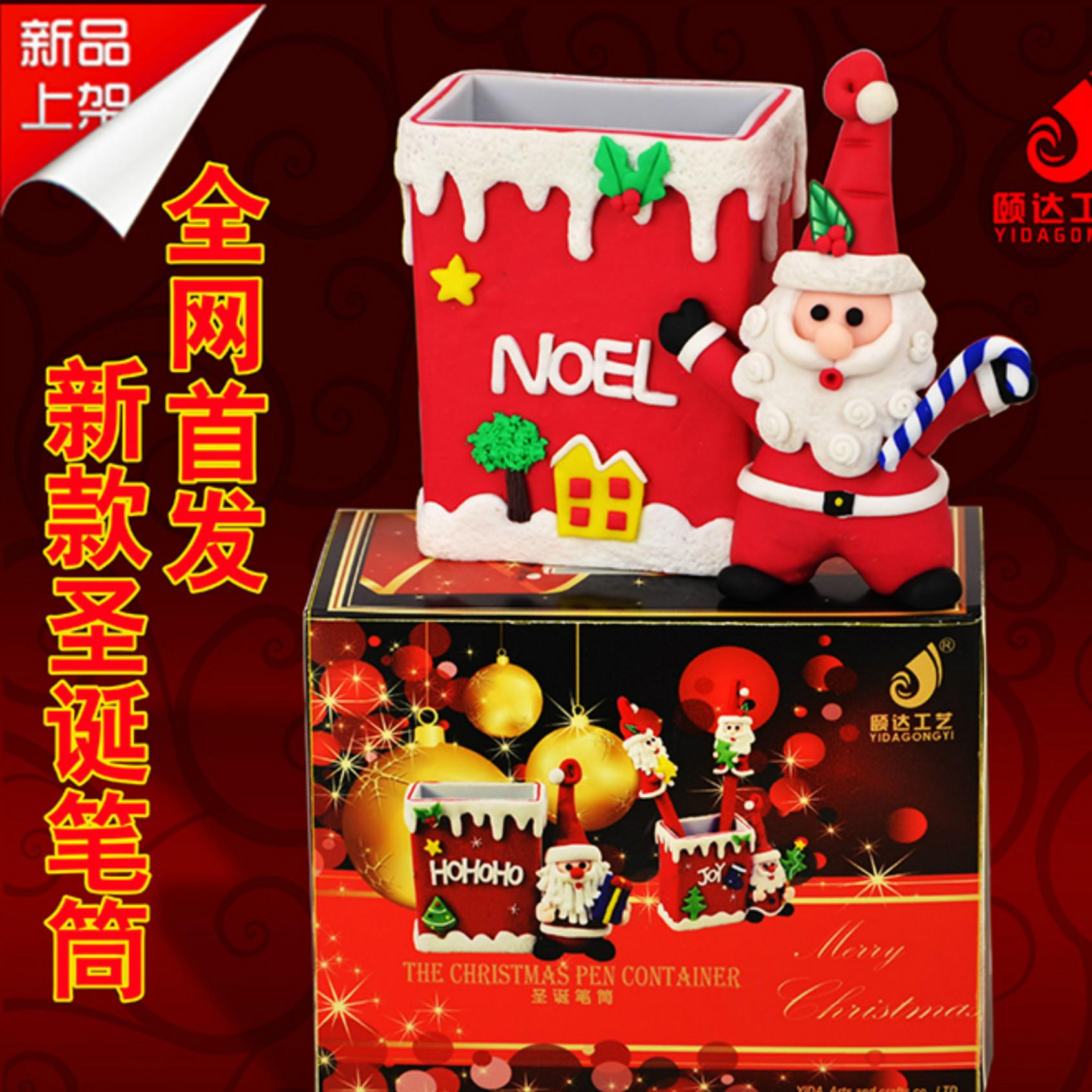颐达新款圣诞老人雪人天使小熊软陶笔筒 活动奖品礼品批发收纳盒
