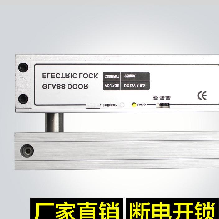 玻璃门电插锁低温延时信号反馈12