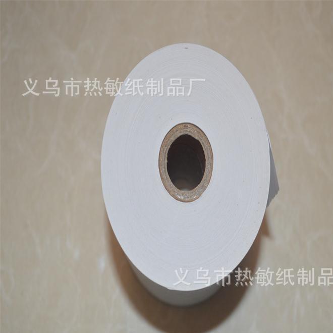 电传纸208100 双胶纸 记录仪纸 普通纸 12卷/箱