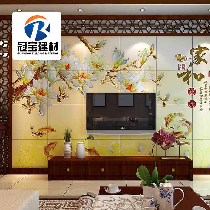 冠宝 艺术精雕平面幻彩背景墙瓷砖壁画陶瓷 客厅中式电视瓷砖背景