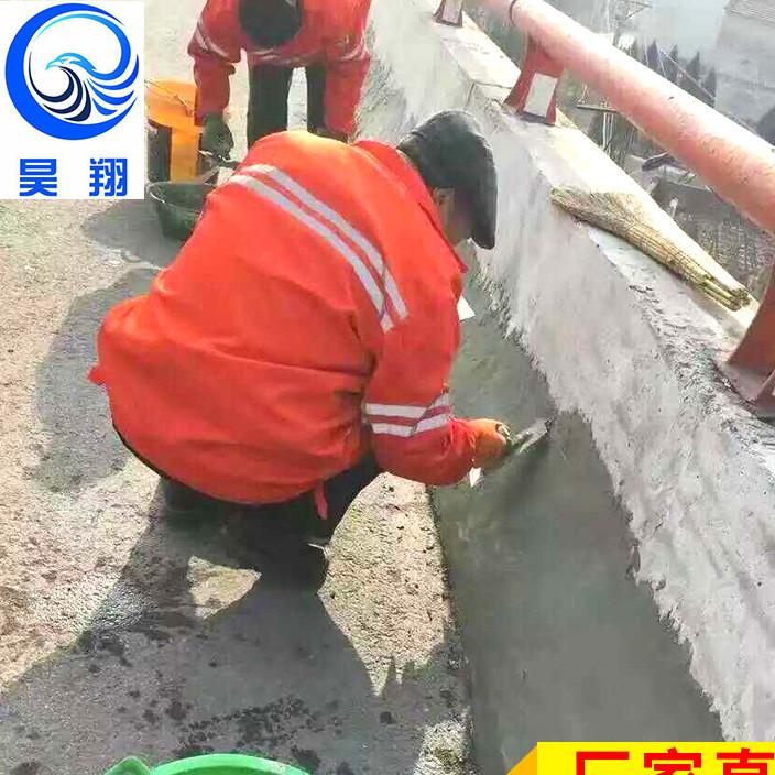 高强聚合物砂浆 修补砂浆 强度高|不开裂 厂家直销批发