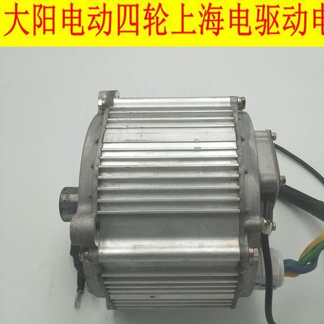 大阳巧客款四轮电动汽车电动轿车原厂2.8KW电机190TYZ-H29A型电机