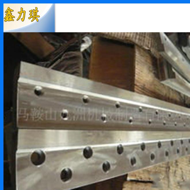 长期供应高精度剪板机刀片加工 价格实惠