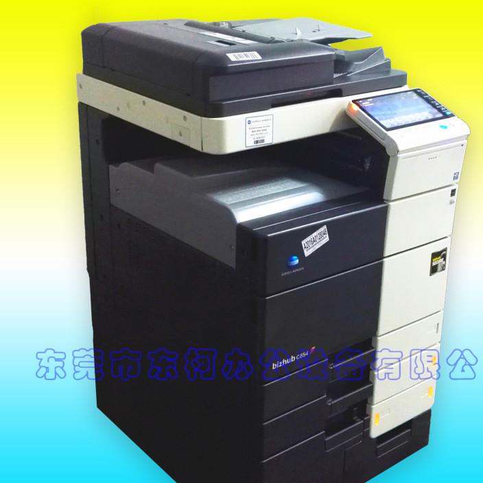 柯美激光彩色高速C654/C754打印复印扫描多功能一体图文印刷机