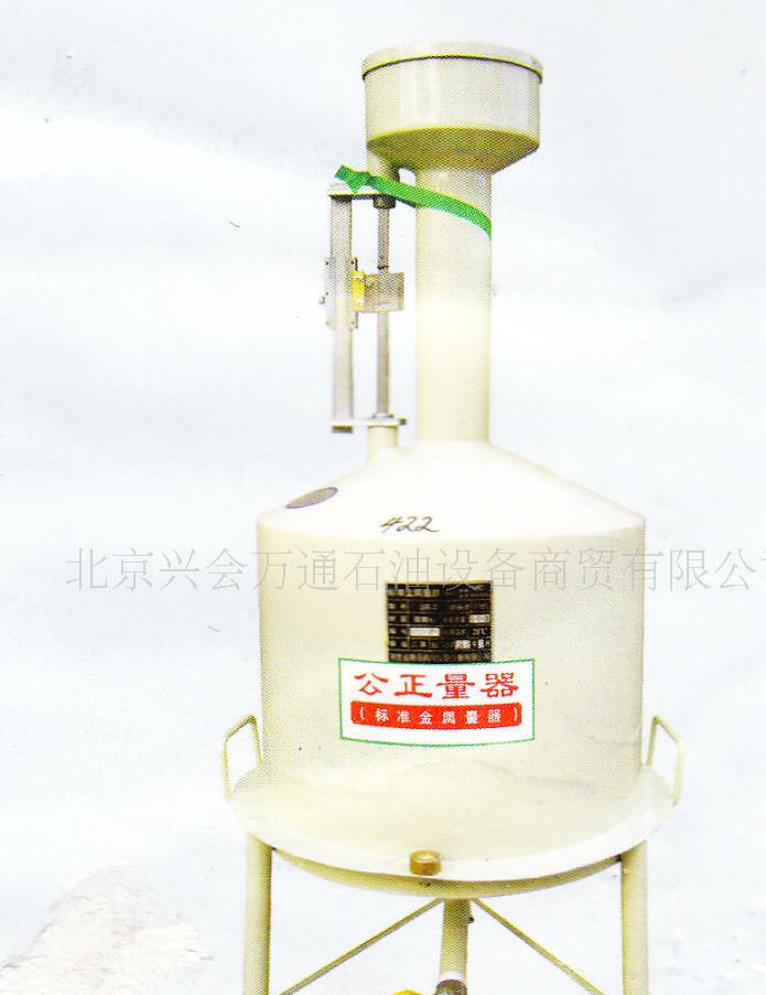 标准量器、计量桶20L)