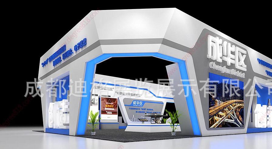 资阳展览会设备租赁 展览搭建工厂 展览搭建特装