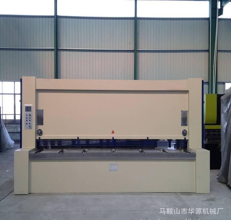 华源专业生产剪板机QC12Y-4X3200液压/数控摆式剪板机 特价中.