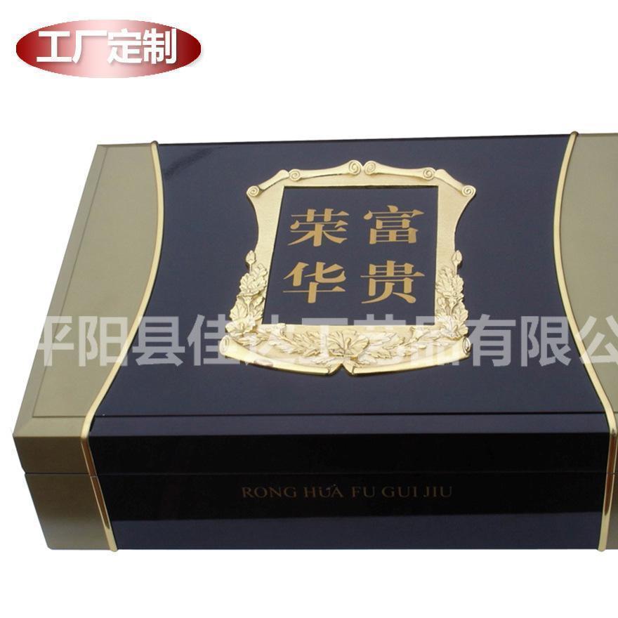 木盒定制厂家礼品包装木盒酒盒木制酒包装盒喷漆工艺木盒