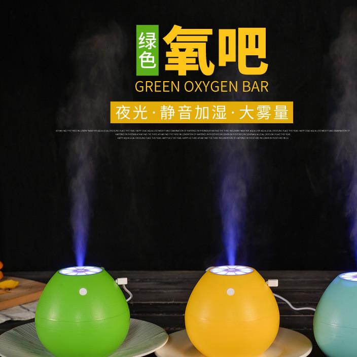 小雨USB柚子加湿器迷你车载雾化器公司活动商务礼品定制LOGO赠品