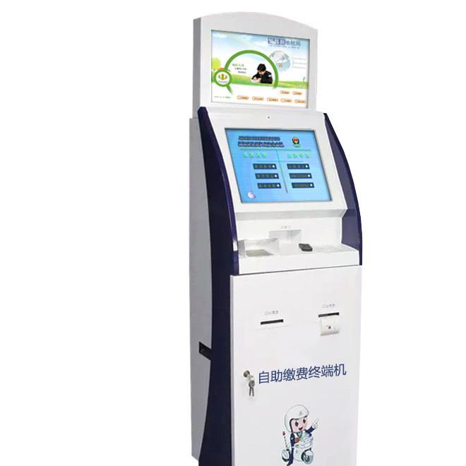 北京厂家定制自助打单机自助终端机查询缴费机打印成绩单社保证件