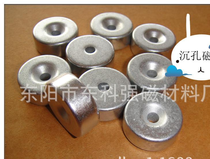 121.5mm磁铁,2048中孔磁钢,63mm强磁,61.5mm强力磁铁,