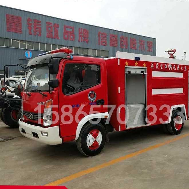 高喷水消防车东风小霸王3吨大小型水罐抢险救援消防车厂家价格低