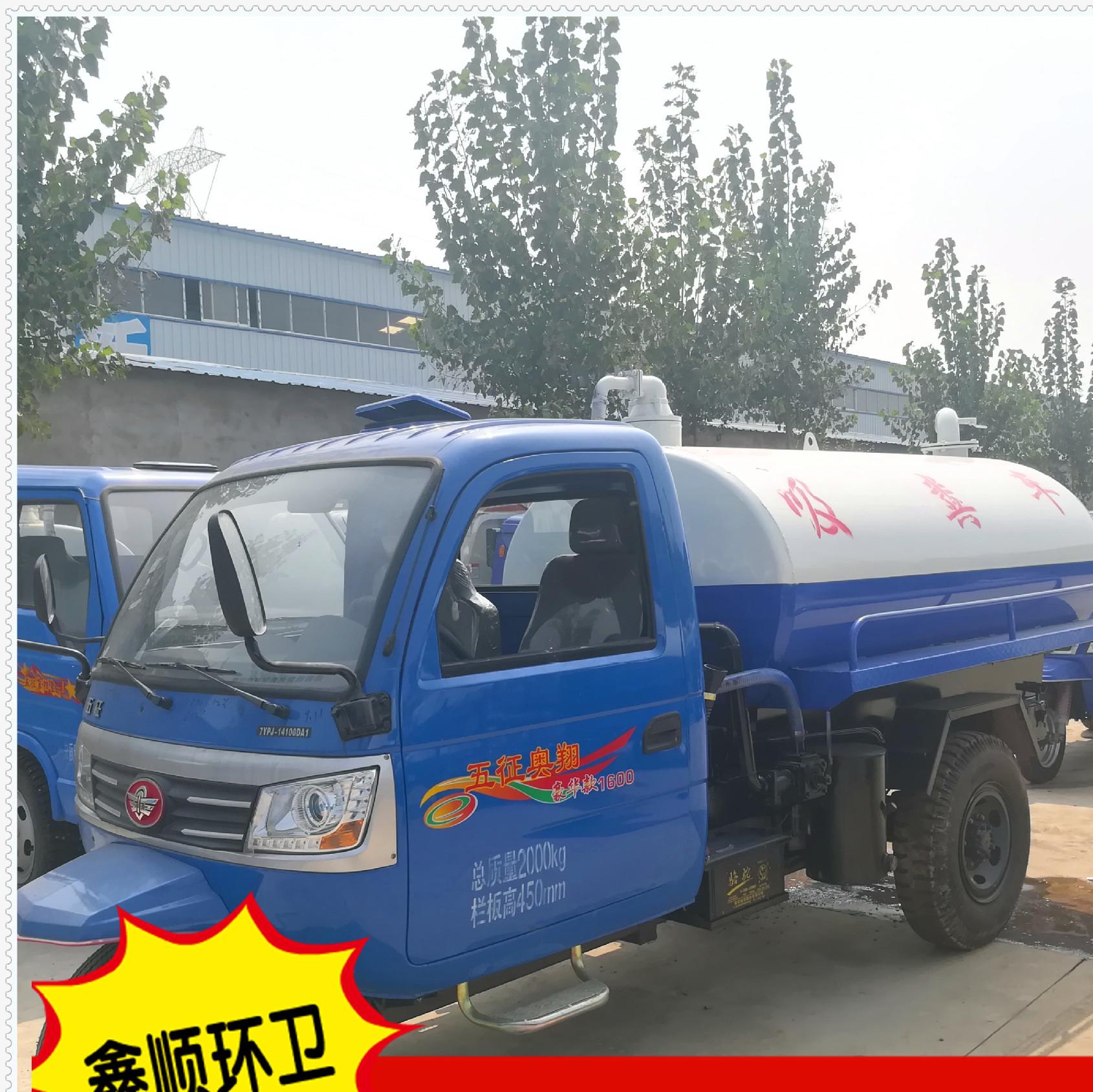 小型三轮吸粪车真空泵养殖场专用污水粪便运输多功能吸粪车价格