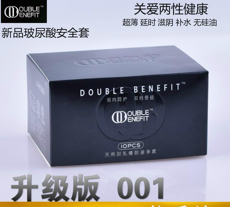 厂家招代理db玻尿酸安全套001延时滋阴补水润滑无硅油超薄避孕套