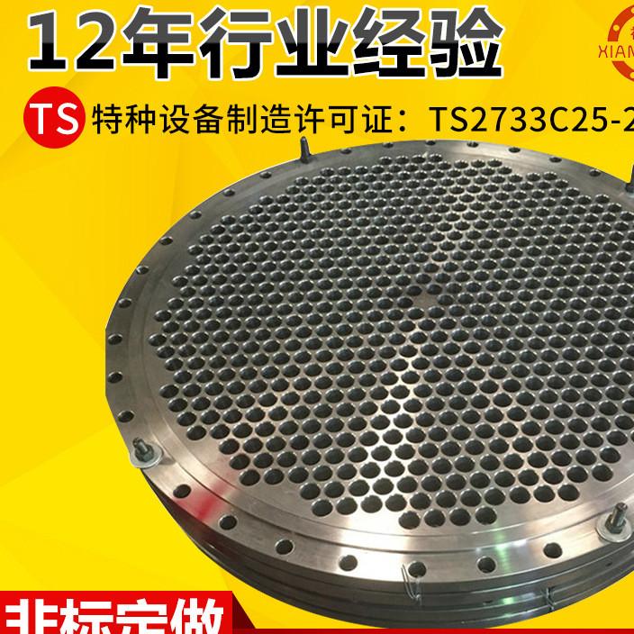 生产销售不锈钢大口径管板.热交换器管板.非标管板.碳钢管板