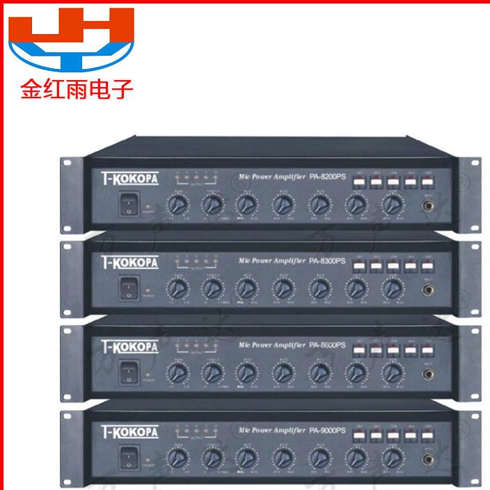 直销供应 PA-8300PS五分区合并前置定压功放 校园广播系统功放