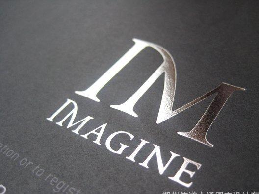 企业画册印刷 宣传册 样本印刷 产品样本 印刷画册 量大从优