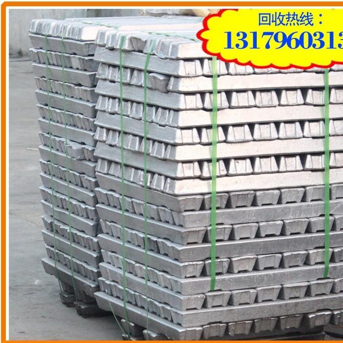 江苏地区废锌回收 苏州厂家专业收废锌块锌废料废金属再生废锌渣