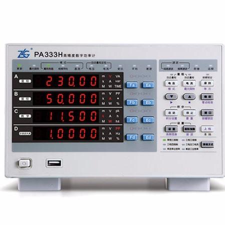 ZLG立功科技PA333H高精度功率计,大电压、大电流测量独家支持1000V/50A直接输入