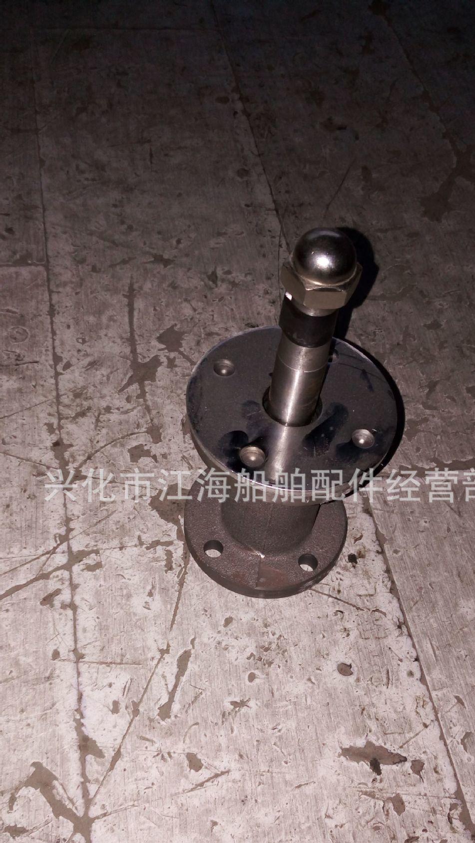 厂家生产直销船用液压舵机专用方向盘连接轴