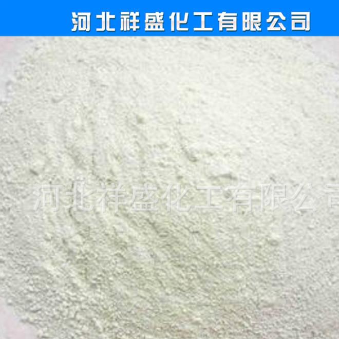 专业厂家生产纯碱 碳酸钠工业级 工业纯碱 含量99% 图