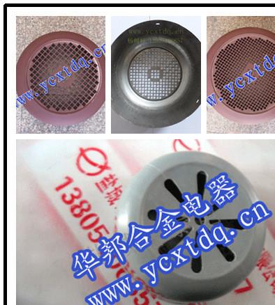 供应Y180.Y200.Y225.Y250玻璃钢电机风罩