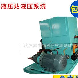 液压控制系统 低噪音 结构紧凑 杜绝渗漏 液压平衡系统