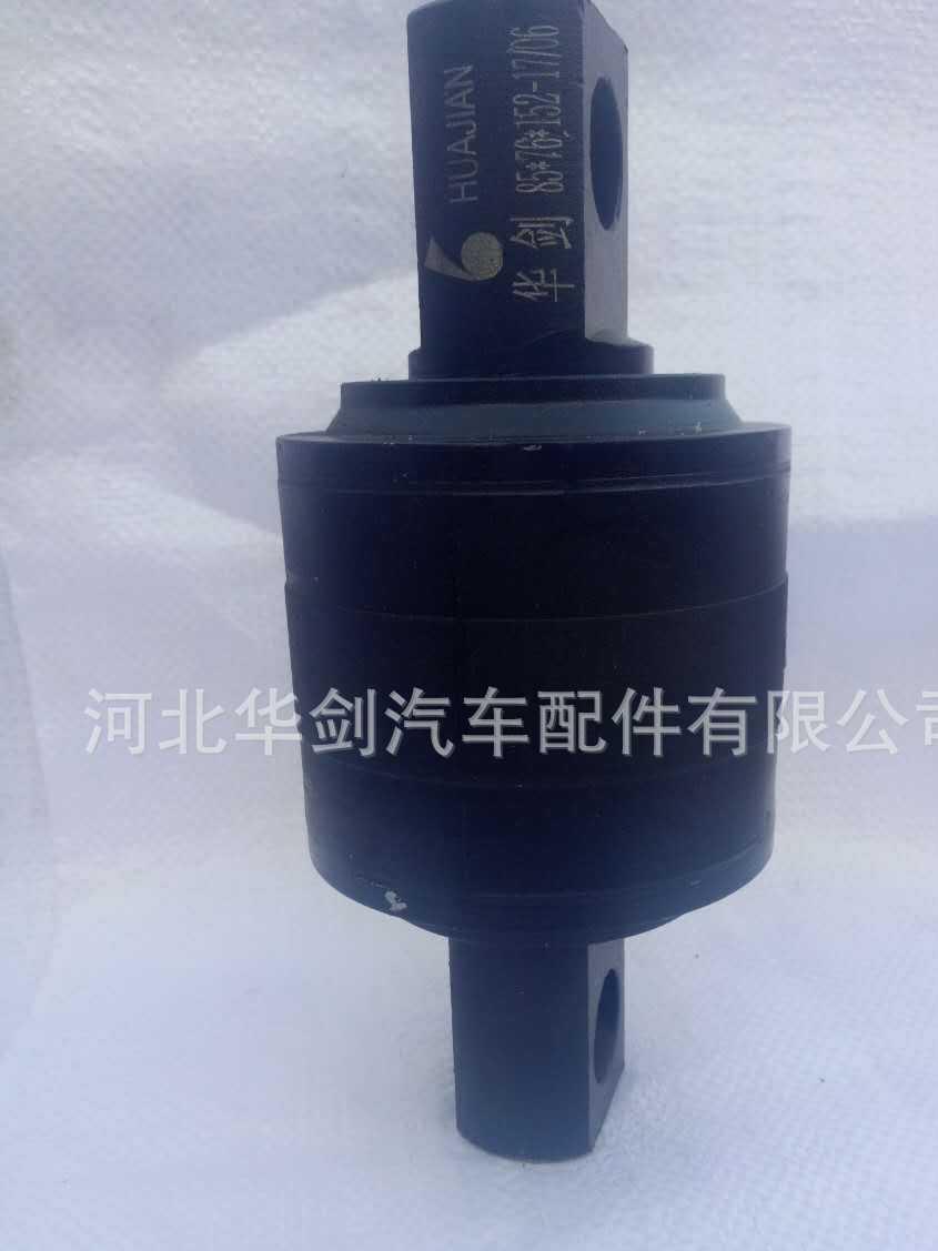 厂家生产、加工定做、各种扭力胶芯、推力杆总成、传动轴支架、
