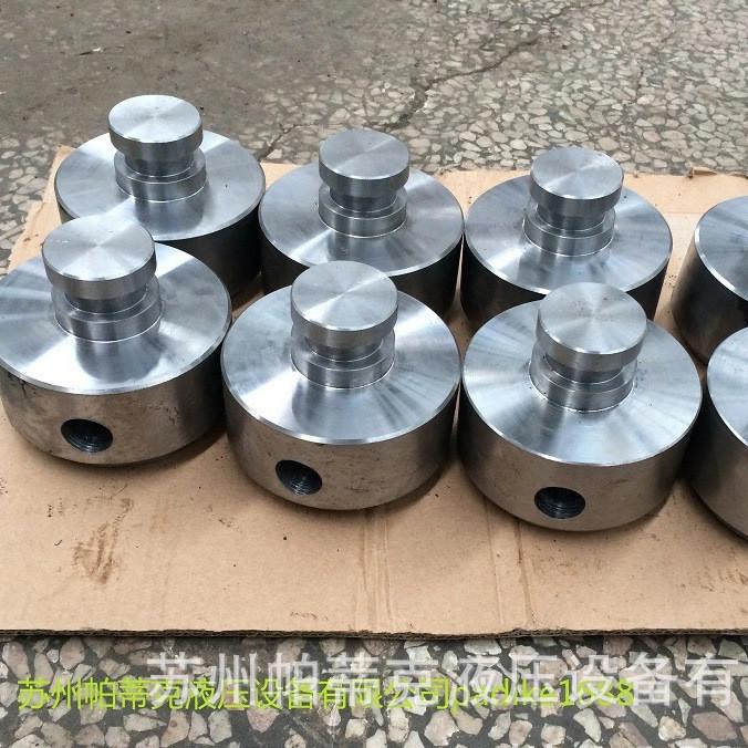 苏州厂家直销各类液压油缸油筒活塞液压设备零配件供应支持定制