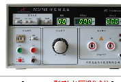 交流耐压测试仪 耐高压绝缘测试仪 数字式电压测量仪表