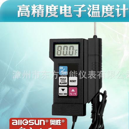 奥胜 电子温度计测温仪食品温度计家用测水温计带探头EM502C