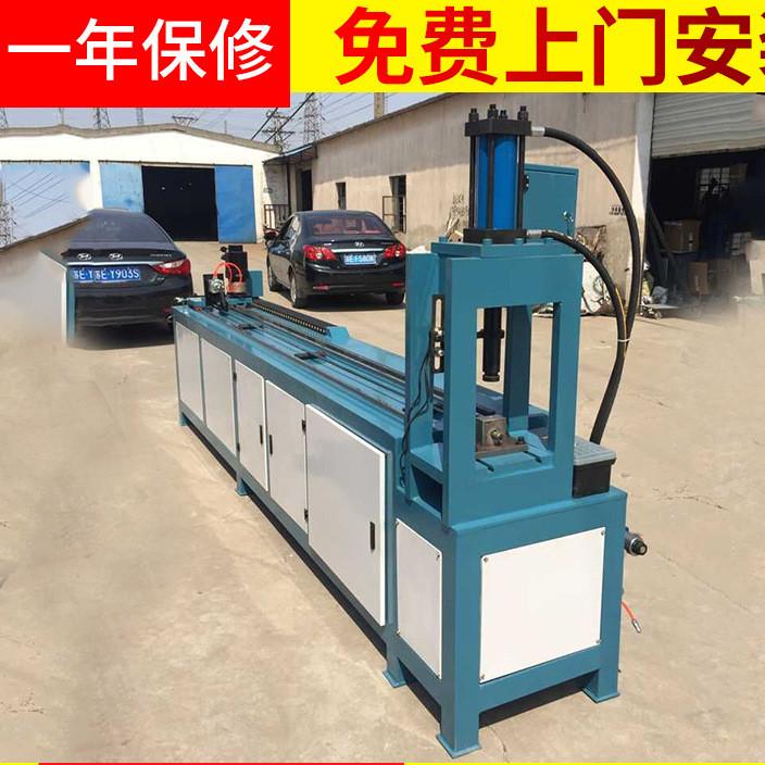 钢管自动冲孔机械 液压冲孔机 金角铁槽钢属成型数控冲孔机设备