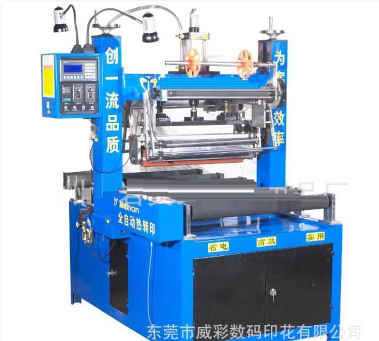 滚筒热转印机 平板转印机 坯布多功能滚筒印花机 数码