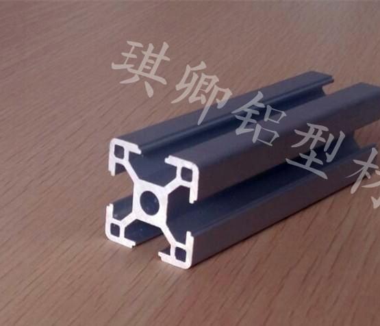 欧标工业铝型材3030流水线框架设备工作台支架护栏铝合金型材
