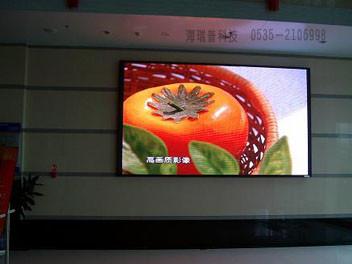 烟台LED电子显示屏优质厂家烟台海瑞普制造