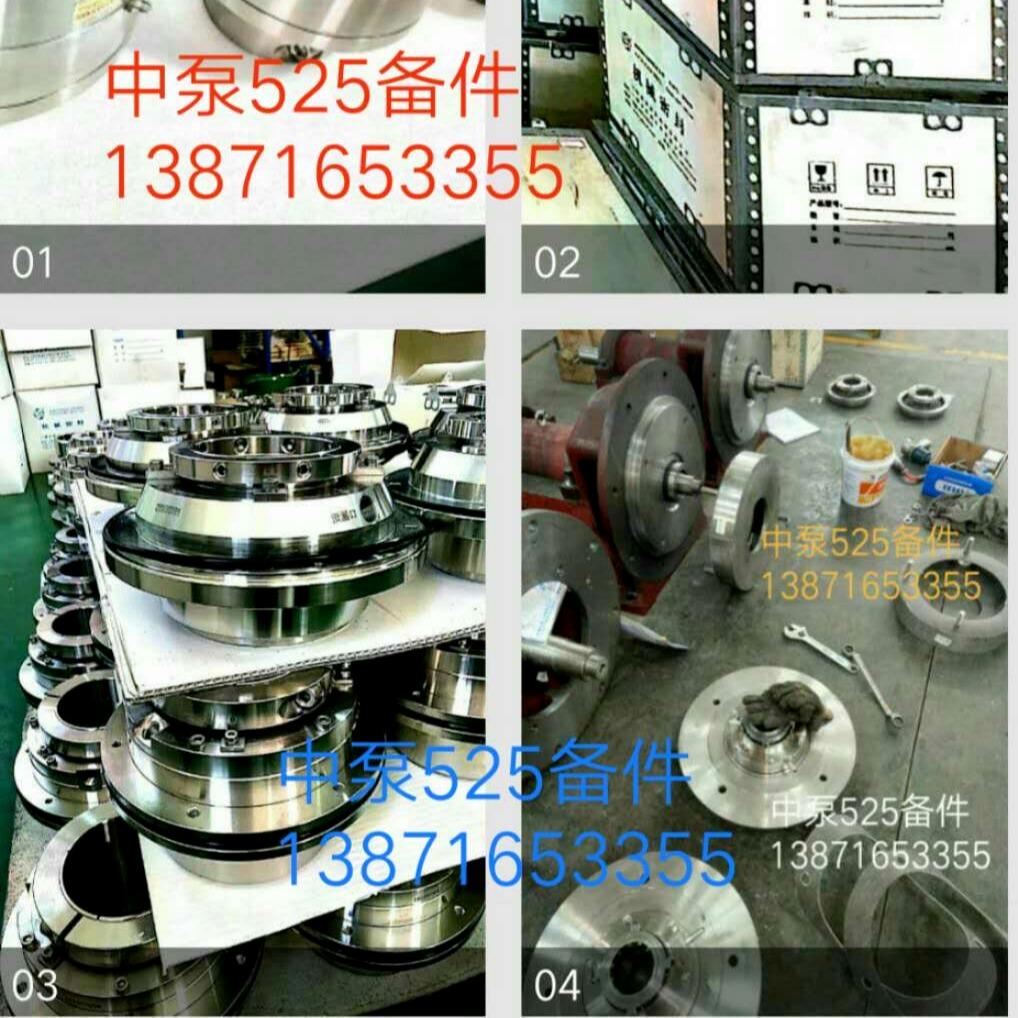 HRM-125S机械密封 HRM-125D机械密封 价格优惠