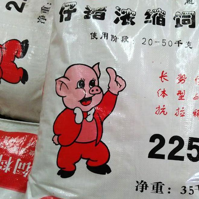 惠普饲料厂家批发 生长肥育猪浓缩饲料 仔猪浓缩料2258