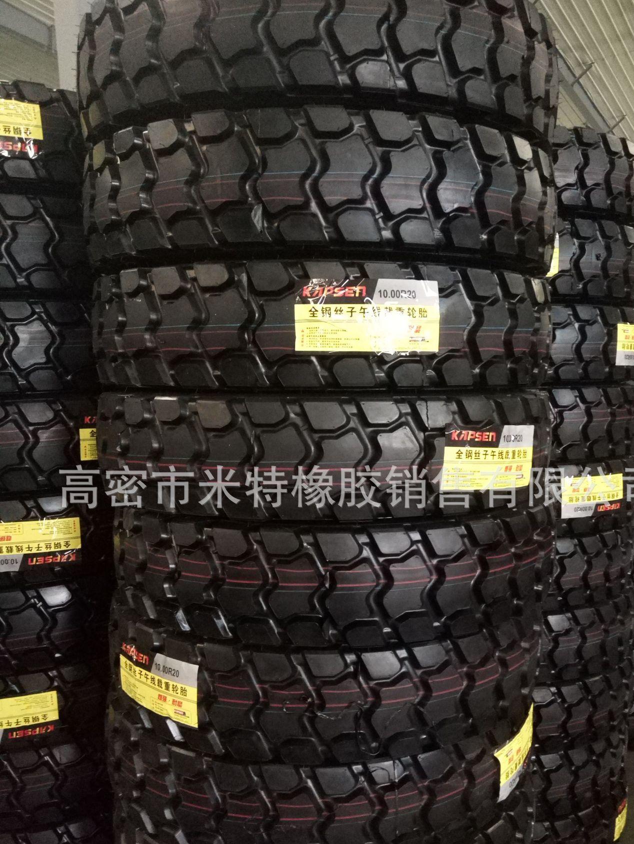 1000R20马蹄块花纹 载重型 卡车工程轮胎 大量批发 优质耐磨