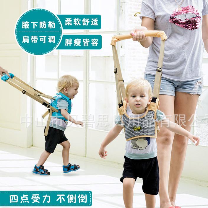 婴幼儿学步带宝宝宝学走路防走失带安全透气