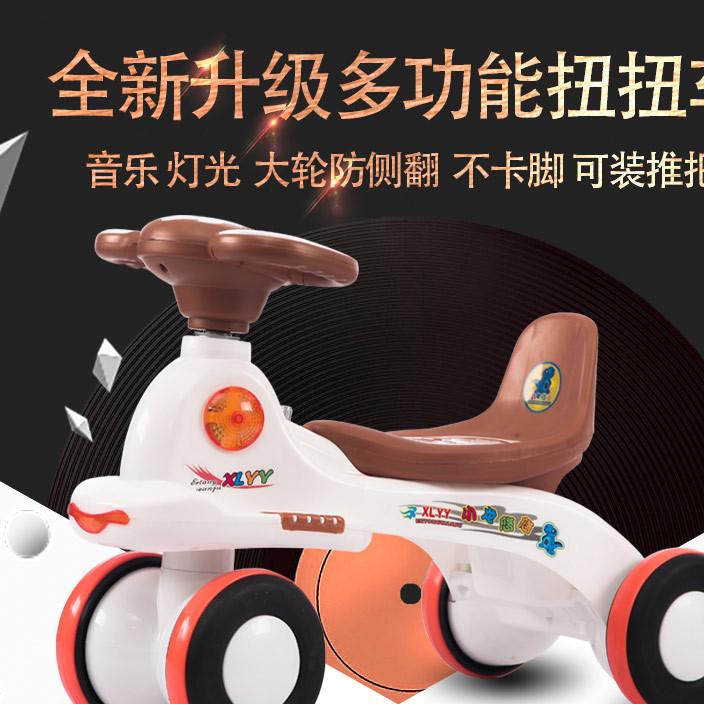 儿童扭扭车摇摆车带音乐灯光静音轮三轮四轮儿童车滑行车批发