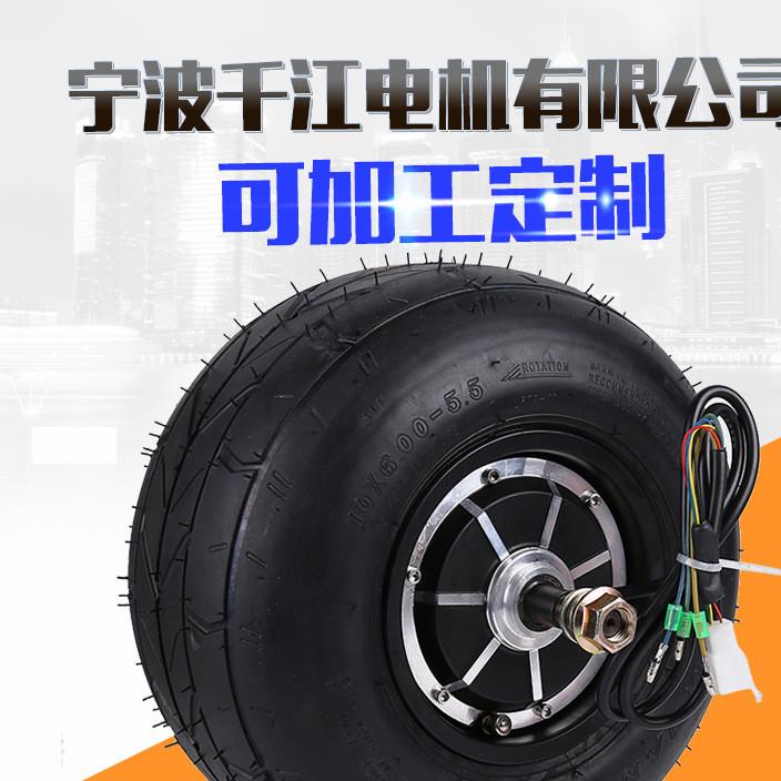 10英寸轮毂电机 电动滑板车电机48V 60V 72V 批发